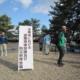 法隆寺での防災訓練